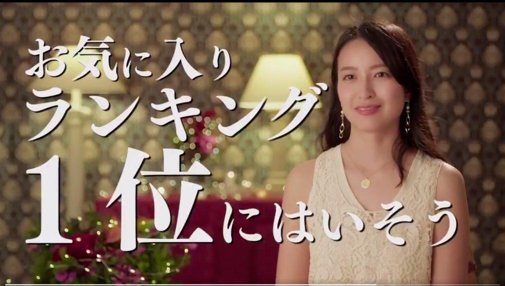 岩間恵と友永真也の結婚はいつになるのか検証してみました!